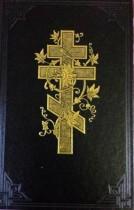 Толковая Библия т.1     Коментарии на все книги Св. Писания